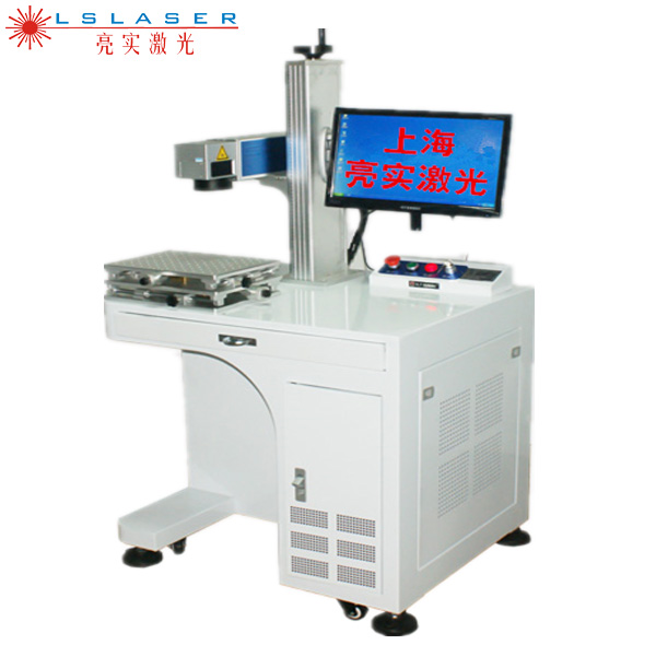 LS-FB20L昆山激光打标机