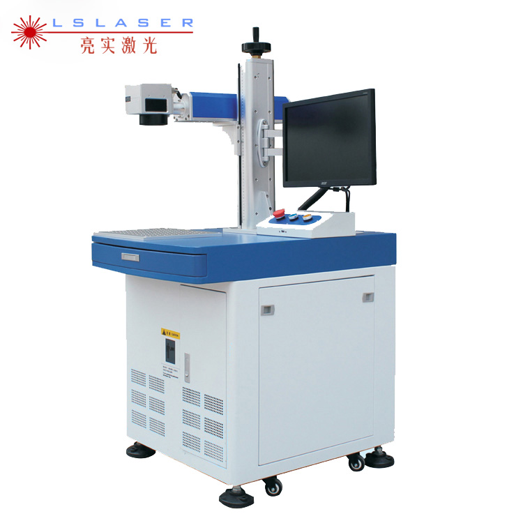 LS-FB20系列金属激光打标机