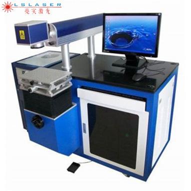 LS-DP-50WS半导体激光打标机