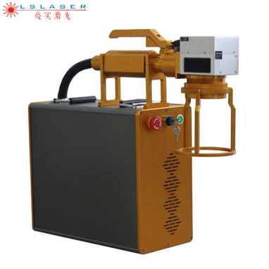 LS-FB20D手持式激光打标机
