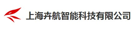 上海卉航智能科技有限公司