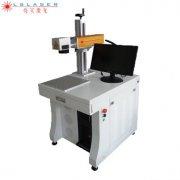 LS-FB20S上海激光标刻机