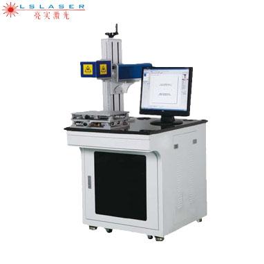 LS-YLP20上海激光打码机