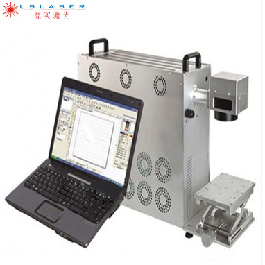 LS-FB20D便携式光纤激光打标机