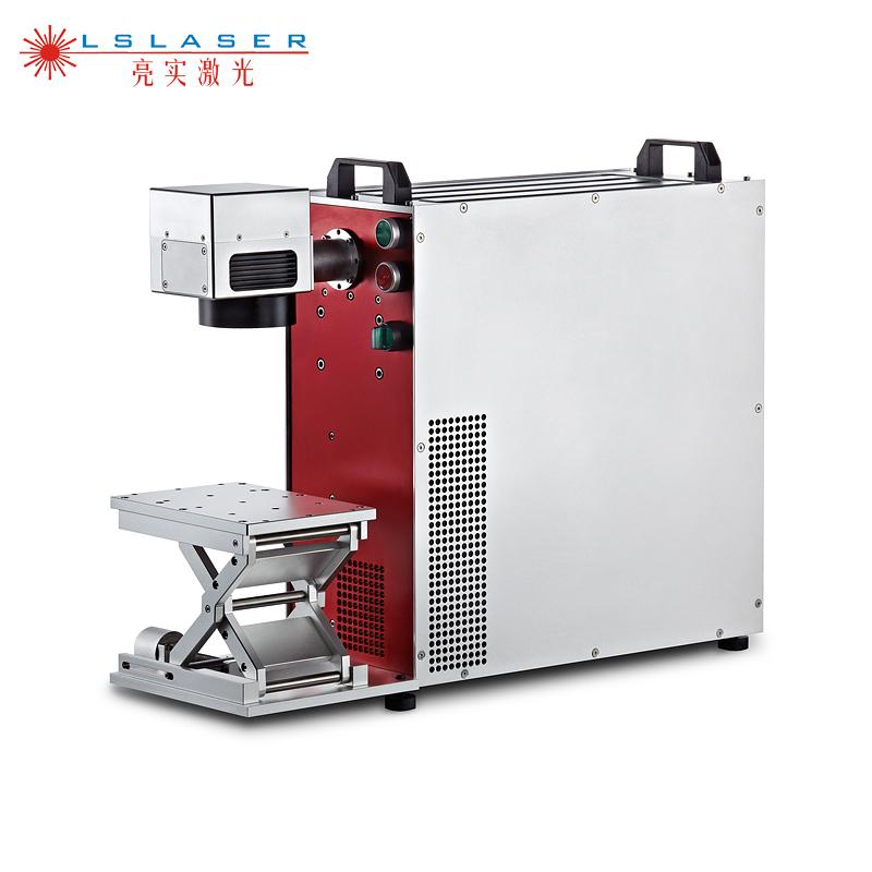 LS-FB20上海便携式激光打标机