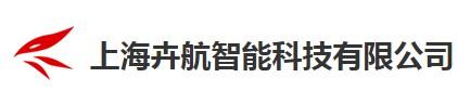 上海卉航智能科技有限公司成功案例