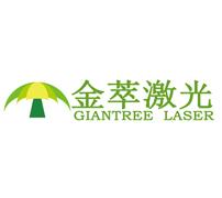 上海金萃激光技术有限公司