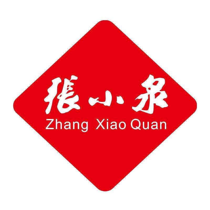 上海张小泉刀剪总店有限公司成功案例