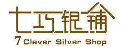 上海七巧时尚银饰应用案例