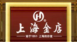 上海金店世家珠宝有限公司应用案例